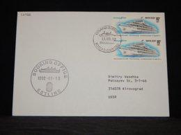 USSR 1992 Estland Booking Office Estline Cover__(L-32926) - 1923-1991 UdSSR