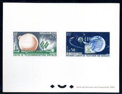Epreuve Collective YT N° 1361 - 1361 -  Cote: 550 € - Espace - Space - Epreuves De Luxe