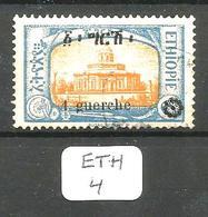 ETH YT 145 En Obl - Ethiopie