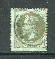 Y&T N°25 Avec Cachet à Date - 1863-1870 Napoleone III Con Gli Allori