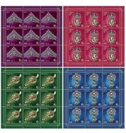 Russia 2019 Sheet 300th Anniv State Fund Precious Metals Jewelry Jewellery Diamond Organizations Stone Minerals Stamps - Minerals