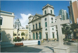 MACAU THE CATHEDRAL  PPC PRINTED BY CLM. - Cina