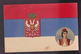 CPA Serbie Non Circulé Patriotique - Serbia