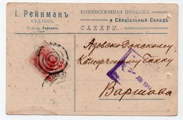 1914. Mute Marking On Romanov Stamp. Card Mailed From Sedlets To Warszawa. - ....-1919 Provisional Government