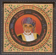 2008 Oman National Day Complete Set Of 1 MNH - Omán