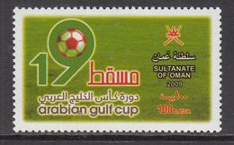 2008 Oman Football Tournament Complete Set Of 1 MNH - Oman
