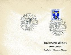 PARIS 1956 CHAMPIONNAT DU MONDE VOLLEY BALL Sport Ballon Main - Marcophilie (Lettres)