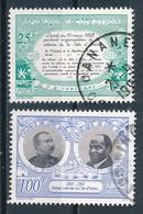 °°° COSTA D'AVORIO COTE D'IVOIRE - Y&T N°910/11 - 1993 °°° - Costa D'Avorio (1960-...)