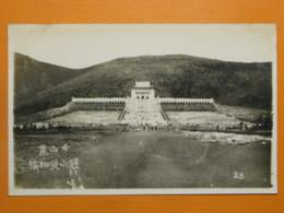 #65444, China, Nanjing, Sun Yat-sen Mausoleum - Cina