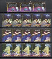 Lot Of 19 Indonesia Stamps  2000 MNH - Indonesien