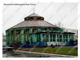 Arkhangelsk State Circus (Russia) | Ukraine Postcard - Zirkus