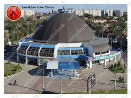 Astrakhan State Circus (Russia) | Ukraine Postcard - Zirkus