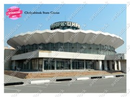 Chelyabinsk State Circus (Russia) | Ukraine Postcard - Zirkus