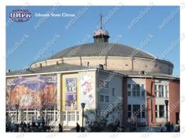 Irkutsk State Circus (Russia) | Ukraine Postcard - Zirkus
