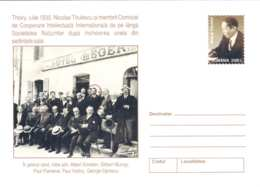 7199  Société Des Nations, ONU, Nobel, Paix -  League Of Nations, UN, Peace, Einstein, Paul Valéry, Titulescu - UNO