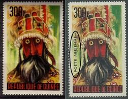 """GUINEE 1965 YT PA 51a**  VARIETE SANS  """"POSTE AERIENNE"""" - Guinea (1958-...)"""
