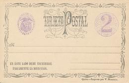 ECUADOR   -  Tarjeta Postal - Ecuador