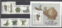 Vietnam 1986 - Art Vietnamien. Objets De Bronzede L'epoque Hung Vuang, Mi-Nr. 1727/33+Bl. 48, Dent., MNH** - Vietnam
