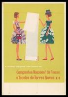 TORRES NOVAS - PUBLICIDADE - «Companhia Nacional De Fiação E Tecidos»  Carte Postale - Santarem
