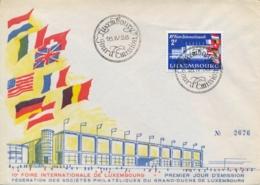 Luxembourg 1958 FDC 10th International Fair - Fabbriche E Imprese