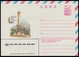 15574 RUSSIA 1982 ENTIER COVER Mint PETROPAVLOVSK Kamchatka BORDER GUARDS FRONTIER MONUMENT MOUNTAIN MONTAGNE 185 - 1980-91