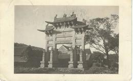 CHINE - CHINA -  Monument Dans La Région De CHENGCHOW - Cachet De La Poste 1923 - Chine