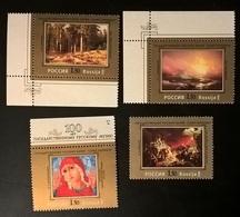 RUSSIA 1998 MUSEO DI SAN PIETROBURGO - 1992-.... Federazione