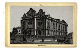 Chromo Synagoge Riga, Judaisme - Autres