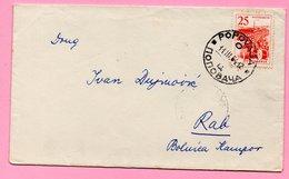 Letter - Postmark Popovača, 11.3.1964. / Rab, 12.3.1964., Yugoslavia - Unclassified