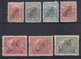 Poland Post Offices In Levant (Turkey) 1921 Mi#I-VII Mint Hinged Complete Set - Levant (Turquía)
