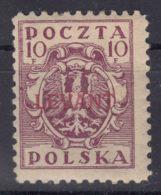 Poland Post Offices In Levant (Turkey) 1919 Mi#3 Mint Hinged, Cat Value 200 Eur - Levant (Turquía)