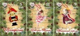 Stamps Of Ukraine (local) Happy New Year 2020 SHELKUNCHIK 3 STAMPS - Briefmarken