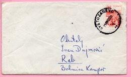 Letter - Postmark Svetozarevo, 11.8.1962., Yugoslavia - Unclassified