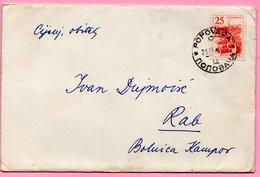 Letter - Postmark Popovača, 21.4.1964. / Rab, 22.4.1964., Yugoslavia - Unclassified