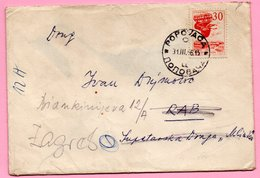 Letter - Postmark Popovača, 31.3.1966., Yugoslavia - Unclassified
