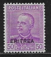 Eritrea Scott # 107 Mint Hinged Italy Stamp Overprinted, 1928, CV$72.50 - Eritrea