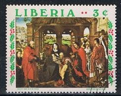 Liberia Y/T 506 (0) - Liberia