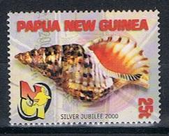 Papoea-Nieuw-Guinea Y/T 839 (0) - Papua-Neuguinea