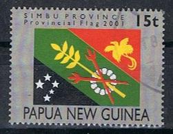 Papoea-Nieuw-Guinea Y/T 855 (0) - Papua-Neuguinea