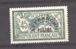 France  -  Préos  :  Yv  44  ** - Preobliterati