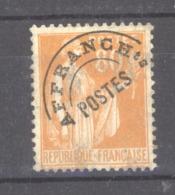 France  -  Préos  :  Yv  75   (*) - 1893-1947