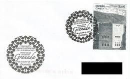 SPAIN. FDC. ALHAMBRA DE GRANADA. COMARES TOWER. WORLD HERITAGE. 2017 - FDC