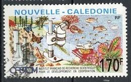 Nouvelle Calédonie - Neukaledonien - New Caledonia 1991 Y&T N°616 - Michel N°908 (o) - 170f Institut De Recherche - Used Stamps
