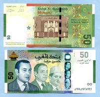 50 Dirhams Pour Le 50ème Anniversaire De Bank Al-Maghrib  N° 00  074991 - Maroc
