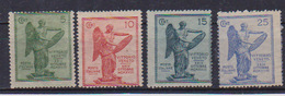 REGNO D'ITALIA  1921 3° ANNIVERSARIO DELLA VITTORIA SASS. 119-122 MLH VF - Nuovi