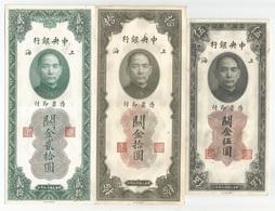 China 3 Banknotes 5, 10 & 20 Customs Gold Units 1930 - China