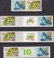 Australia 1999 Small Pond Sc 1794a MNH P&S - Mint Stamps