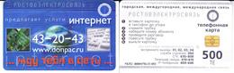 Phonecard   Russia. Rostov-on-Don  500 T.E - Russia