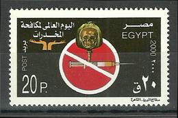 Egypt - 2000 - ( Intl. Day Against Drug Abuse ) - MNH (**) - Droga