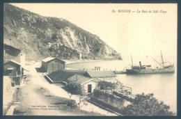 Algérie BOUGIE La Baie De Sidi Yaya - Autres Villes